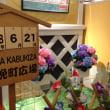 #175 -'18.      6月大歌舞伎(歌舞伎座)
