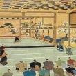 1867(慶応3)年 〈大政奉還〉★★★