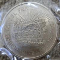 メキシコのSLの銀貨