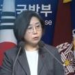 韓国制裁、官邸決断か