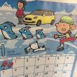 1月のカレンダーに今頃気付く!