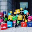 ♯1192 SDGsとは何か?