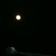 妻がお月さまがきれい!と叫ぶ!