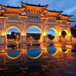 美しい国台湾にポジ