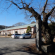 益子町 大羽小学校