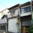 広島県福山市住吉町2‐7・旧水川酒店解体工事