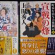 1358話 「 また、文庫本購入 」 9/15・金曜(曇)