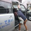 車内清掃★