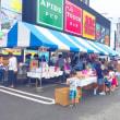 ギフトのアピデ豊岡店テント市二日目