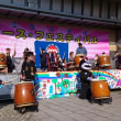 2017連合奈良ピースフェスティバル