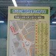 名古屋駅前の新・名古屋市バスターミナルに乗り場ごとの行き先案内がついた