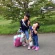 可愛い   愛らしい   姉妹と の 再会で  HAPPY  Day's❣️