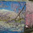 駅中の観光 大ポスター