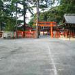 明月記 元久二年正月十七日 吉田社南御殿造営反対