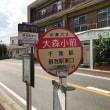 【らーめん処 彩蓮@大森台・蘇我】千葉市で人気の町中華、仲良く家族経営が、多彩な客層を呼び込むオンリーワンのお店‼️