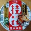 桂花カップラーメン