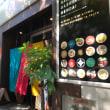 だし廊 移転OPEN 仙台市   ☆ミシュランガイド掲載店