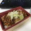 今日のお昼ご飯 味噌ひれカツ重