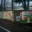 卒業制作、雨の壁画
