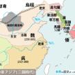 ♯872 朝鮮半島と中国
