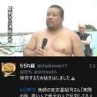 【ザ・ボイス 上念司 8/16】【AbemaTV 沖縄現地取材動画】ほか