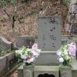 東慶寺へお墓参り