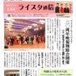 社交ダンスの先生はすごい。【ダンスの振り付け致します。福岡市の社交ダンス教室は、ダンススクールライジングスター 】