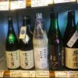水芭蕉・永井酒造