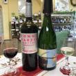 スペインのカヴァ&南イタリアのリーズナブル価格で楽しめる果実味たっぷり赤ワインが無料試飲できますよ!