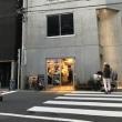 新しい八百屋さん開店(^ω^)・・・
