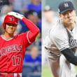 ◯ Shohei Vs Shodai MEGAEVENT / 大谷vs田中、MLBでの初対決に米地元紙も注目「日本ではメガイベントとなるだろう」