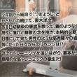11.火①/筋トレコミック「パンプアップ」