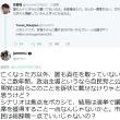 3月22日(木)午後2時から福島地裁いわき支部でいわき市に避難している皆さんの裁  判の判決