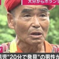 73年目の終戦(玉音放送)記念日