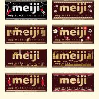チョコレートパッケージ