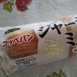 コッペパンジャージーミルク&ホイップ  第一パン