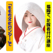 福岡の「花嫁の着付け講座」が10月から始まります。