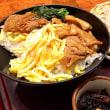 鶏もも三色丼 〜 ヤマト醤油仕立て 〜 を頂きました。 at 金沢乃家 神谷町MTビル店