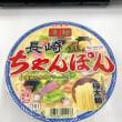 ヤマダイ「凄麺 ご当地シリーズ 長崎ちゃんぽん」