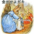 国家一般職(高卒)no10 2017.9.3