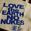 LOVE the EARTH NO NUKES