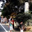 8月5・6日(土・日) 夏季合宿