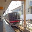 名古屋に行ってきました