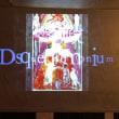 【朗報】異端音楽Xmasプレゼント〜12/22sat『盤魔殿 Disque Daemonium 圓盤を廻す會vol.20』開催のお知らせ