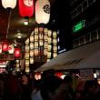 祇園祭-その2