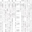 名古屋大学・国語 1