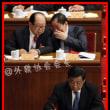 薄煕来の妻逮捕? 重慶市長も取り調べ