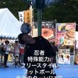 SAMURAIフェス、上野公園