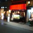 「レストランあづま」(銀座)
