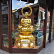 仏足石という精神世界
